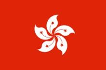 Hoofdstad Hong Kong
