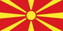 Hoofdstad Macedonië