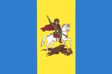 Hoofdstad Oekraïne